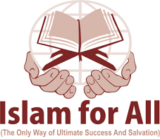 Islam For All इस्लाम सब के लिए اسلام سب کے لئے इस्लाम सर्वांसाठी